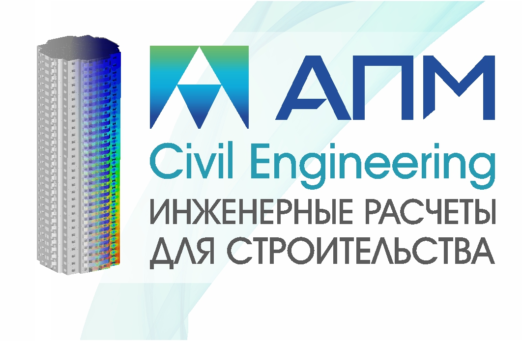 APM CivilEngineering