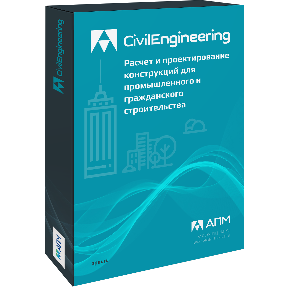 APM Civil Engineering